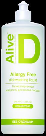 Гипоаллергенная жидкость для мытья посуды